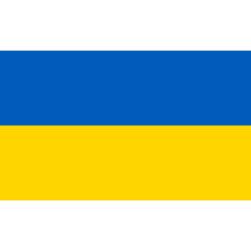 Bandiera dell'Ucraina